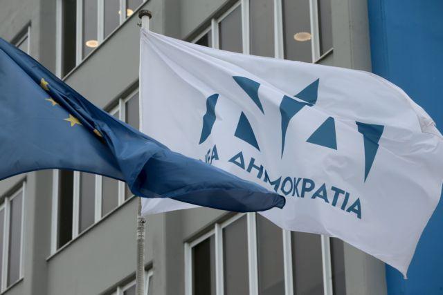 ΝΔ: Η κυβέρνηση στήνει την τελευταία της παράσταση με τα δάνεια των κομμάτων | in.gr