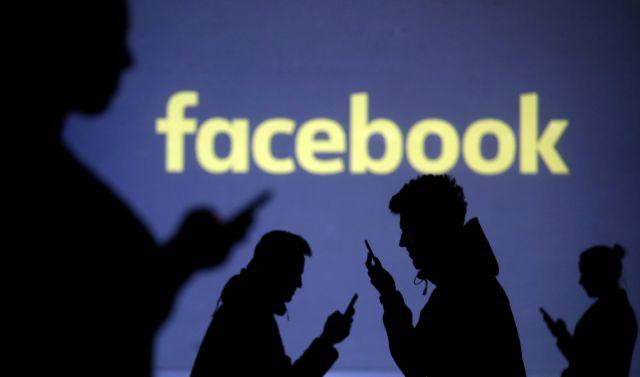Νέο κενό ασφαλείας στο Facebook – Εκτέθηκαν εκατομμύρια κωδικοί