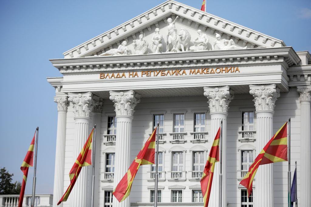 Η… «μακεδονική μειονότητα» στην Ελλάδα προκαλεί ταραχή σε Τσίπρα και Ζάεφ | in.gr