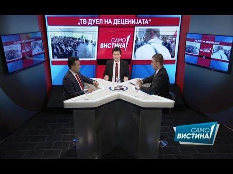 Αποκάλυψη Ζάεφ: Είπα ναι στο «Βόρεια Μακεδονία» γιατί ο Τσίπρας αποδέχθηκε τη «μακεδονική ταυτότητα»   in.gr