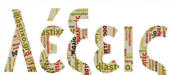Διαδικτυακές γνωριμίες Κένυα sites