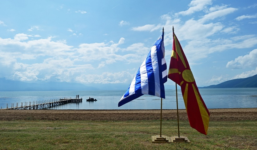 «Κωλοτούμπα» ΒΒC για «Μακεδονική μειονότητα» μετά την επιστολή της Αθήνας   in.gr