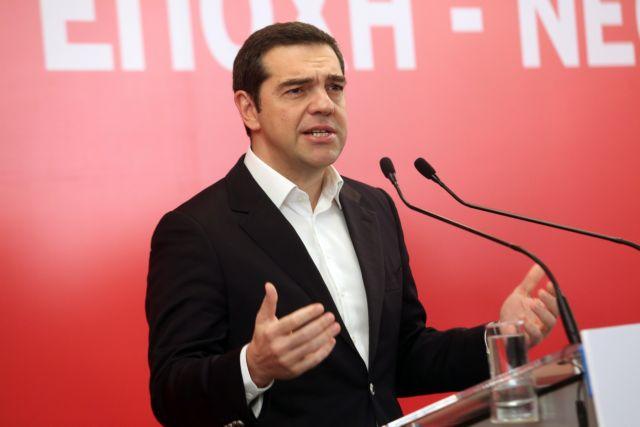 Διχαστικός λόγος από τον Αλ. Τσίπρα: Ή εμείς ή αυτοί | in.gr