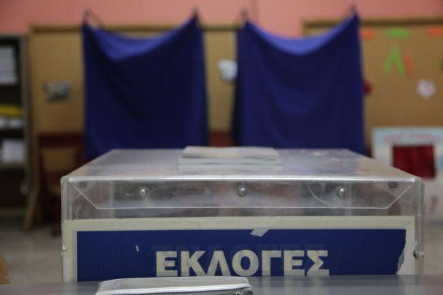 Εκλογές 2019: Μάθε πού ψηφίζεις – Όσα πρέπει να γνωρίζετε | in.gr