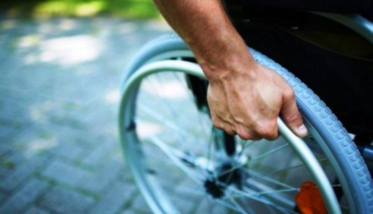 Αναπηρία και Κυκλική Οικονομία