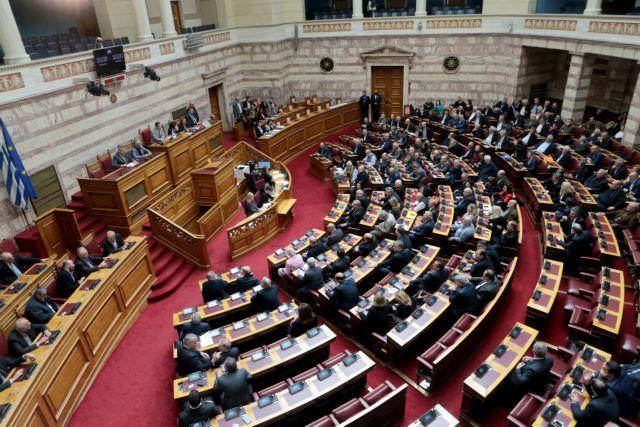 Ψηφίστηκε η άρση τραπεζικού απορρήτου για έλεγχο «πόθεν έσχες» | in.gr