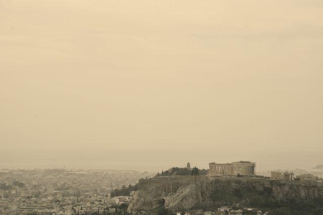 Καιρός: Αφρικανική σκόνη θα «πνίξει» τη Μεγάλη Εβδομάδα