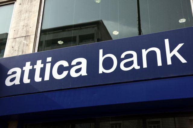 Attica Bank : Εκλογή αντιπροέδρου και ανασυγκρότηση σε σώμα του ΔΣ