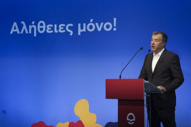 To Ποτάμι παρουσίασε τους υποψήφιους για τις ευρωεκλογές