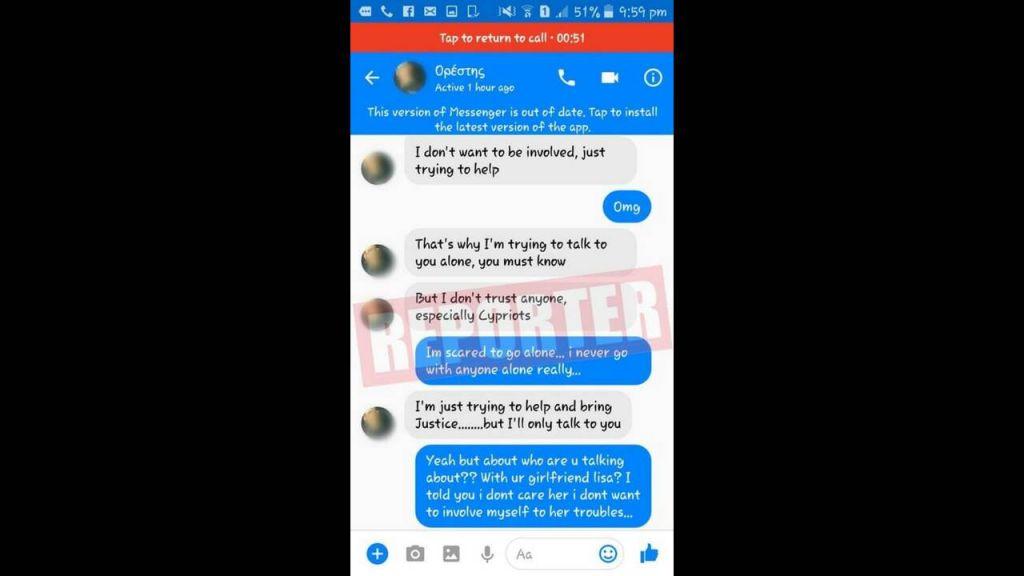 ανατριχιαστικό online μηνύματα γνωριμιών ex online dating