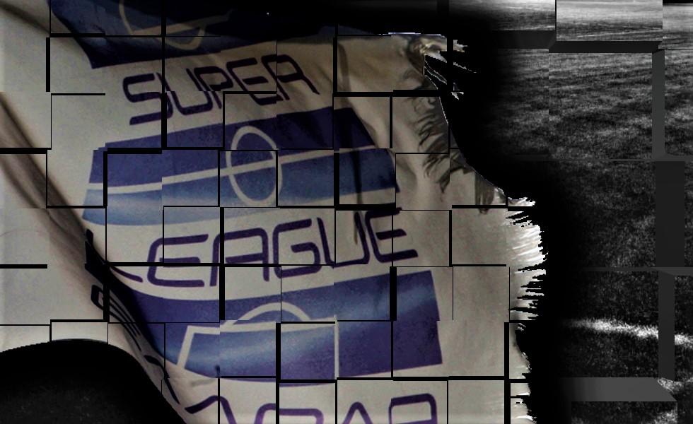 Σούπερ Λιγκ: Παραμένουν ανοιχτά μέτωπα