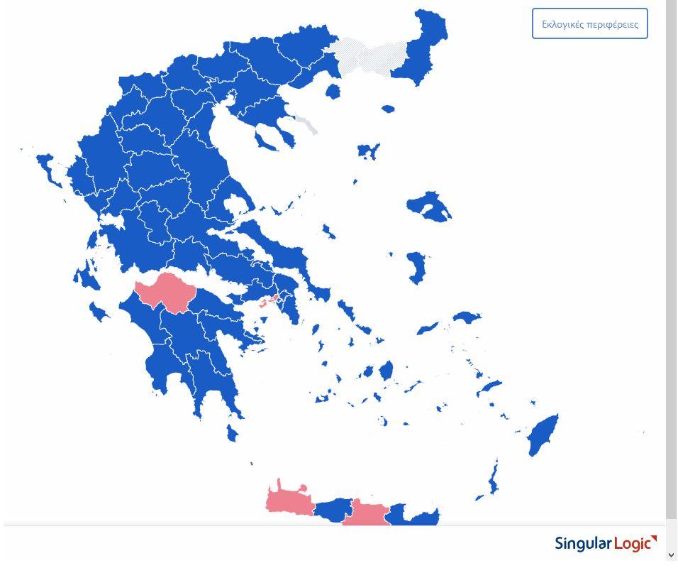 Σαρωτική νίκη ΝΔ – Βάφτηκε «μπλε» ο χάρτης της Ελλάδας | in.gr