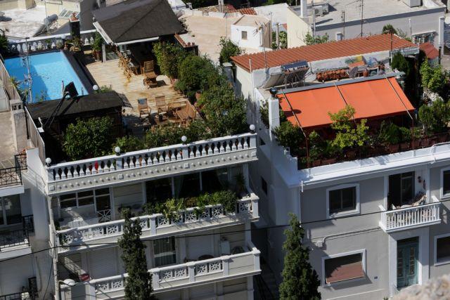Πρώτη κατοικία: Στο τέλος Ιουνίου τα άνοιγμα της πλατφόρμας