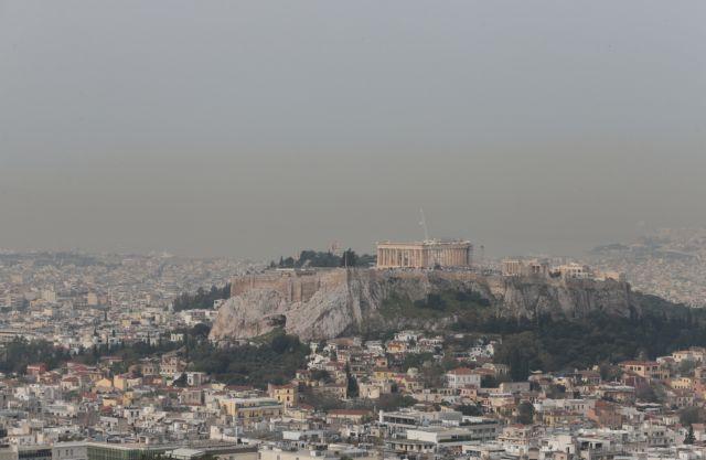 Καιρός: Αφρικανική σκόνη μέχρι και την Παρασκευή