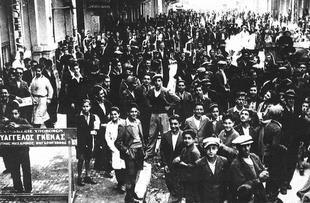 Ο ματωμένος Μάης του 1936 | in.gr