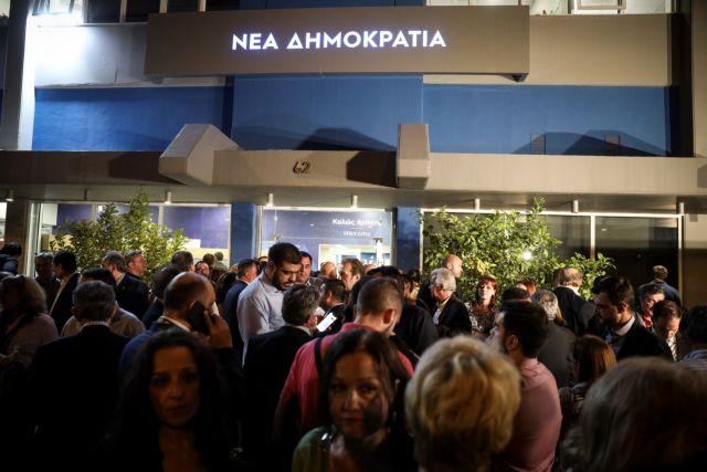 ΝΔ για πρόωρες εκλογές: «Οι Έλληνες με την ψήφο τους έδειξαν τον δρόμο στον Τσίπρα»!