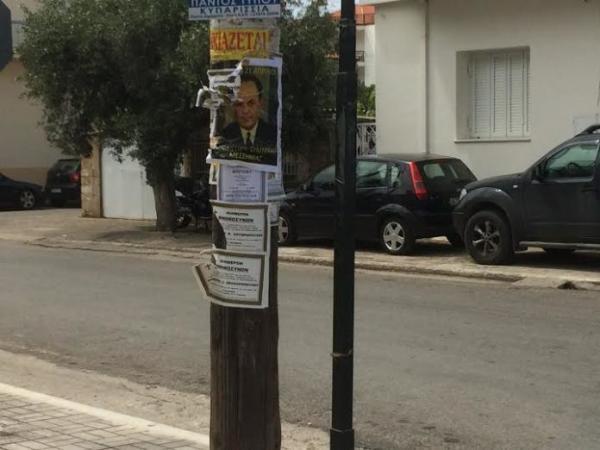 Αθλιότητες στη Μεσσηνία: Γέμισαν με αφίσες του Παπαδόπουλου τους Γαργαλιάνους 3