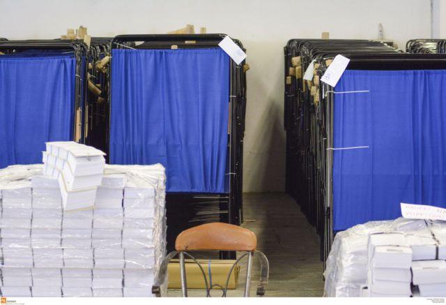 Μάθε που ψηφίζεις στις Εκλογές 2019 με ένα κλικ