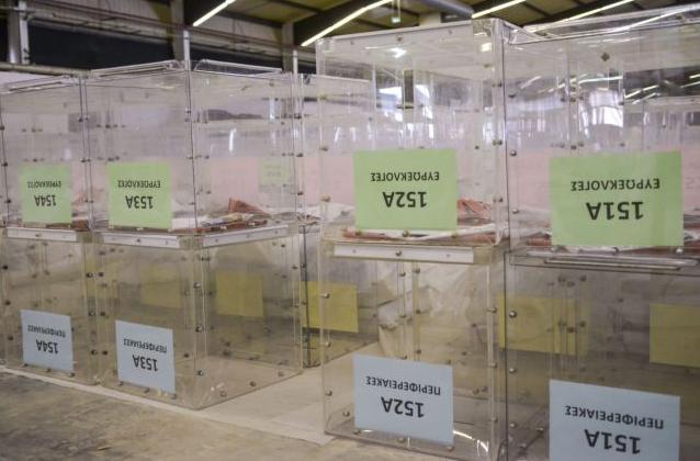 Οδηγός για τις Εκλογές: Πού και πώς θα ψηφίσετε; Εκλογική άδεια και σταυροί...