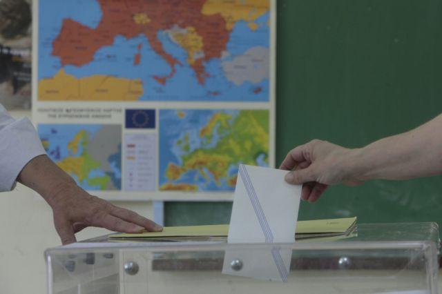 Δείτε ποιοι είναι οι 69.821 υποψήφιοι σε ευρωεκλογές