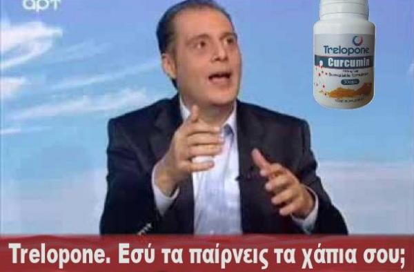 Κυριάκος Βελόπουλος: O ακροδεξιός που πωλούσε επιστολές του Ιησού και κρέμες… μπαίνει Ευρωβουλή