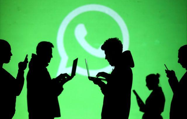 Σάλος από την επίθεση χάκερ στο WhatsApp