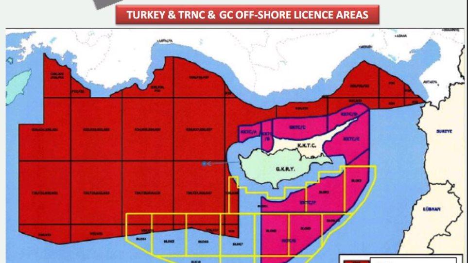 Το μανιφέστο των τουρκικών διεκδικήσεων στην Αν. Μεσόγειο