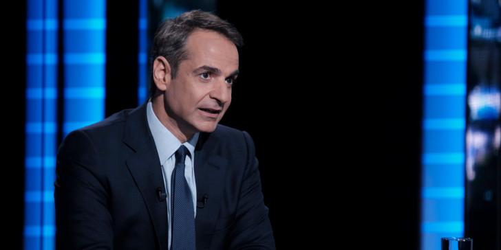 Μητσοτάκης: Από το 2020 η μείωση φόρων – Καμία περικοπή στις συντάξεις | in.gr