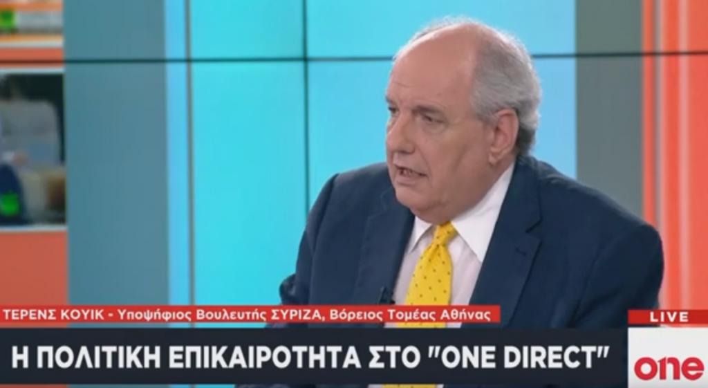 Τ. Κουίκ για το Μακεδονικό: Εβλεπα να έρχεται καλπάζουσα η συμφωνία