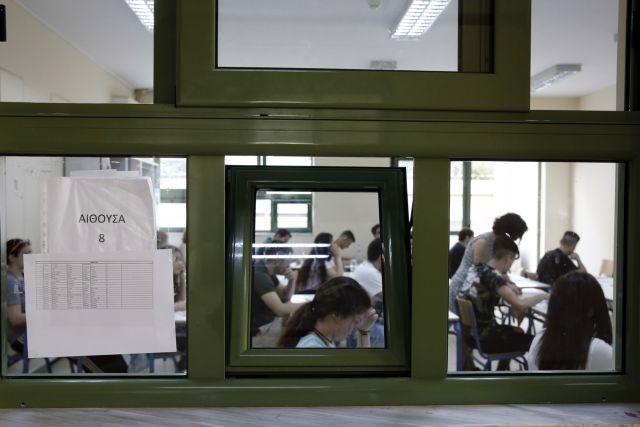 Πανελλήνιες 2019: Σε μαθήματα ειδικότητας διαγωνίζονται οι υποψήφιοι ΕΠΑΛ