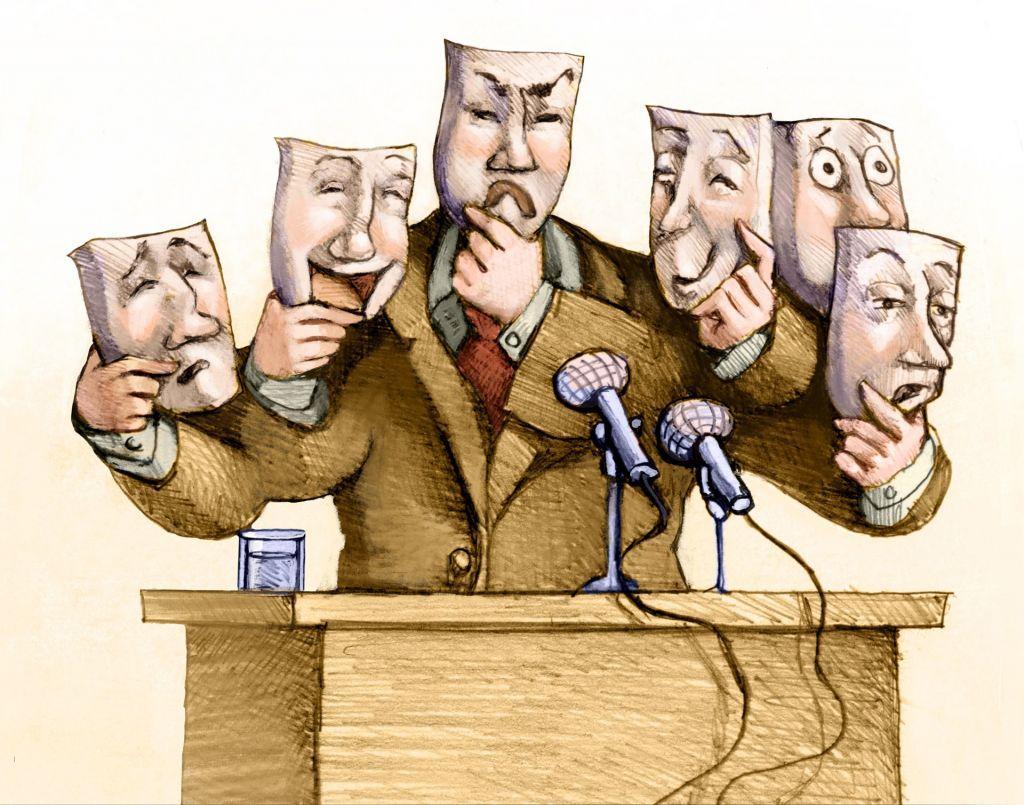 Προσοχή: κυκλοφορούν ελεύθεροι πολιτευτές | in.gr
