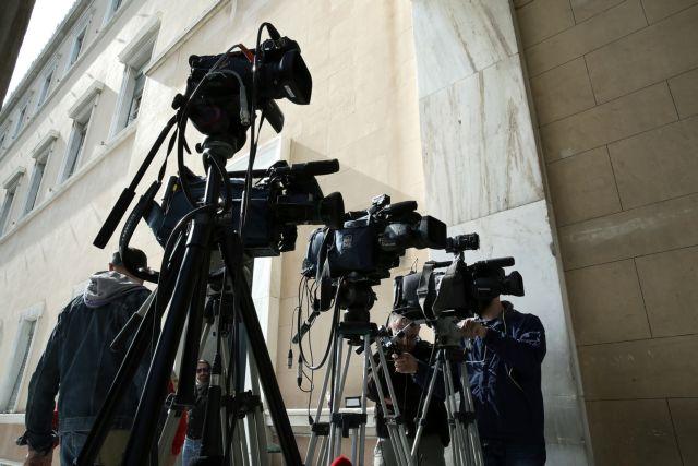 Εκλογές: Δημοσιεύθηκε η ΚΥΑ για την προβολή των κομμάτων από τα ΜΜΕ
