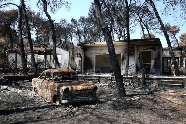 Φωτιά στο Μάτι: Οι 74 από τους 102 νεκρούς κάηκαν τρέχοντας να σωθούν | in.gr