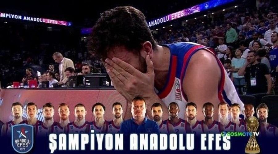 Αναντολού Εφές : Το κλάμα του Μίτσιτς και η απονομή του τροπαίου...