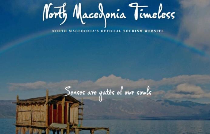 Σκόπια: Άλλαξε το τουριστικό σλόγκαν «Αιώνια Μακεδονία» μετά τις αντιδράσεις