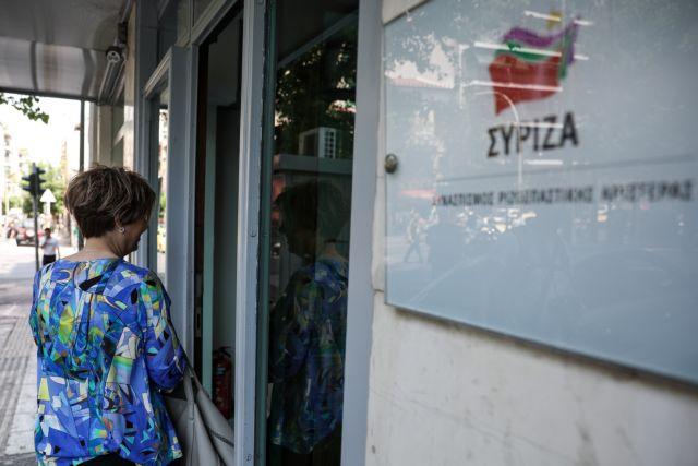 Πυρ ομαδόν από ΣΥΡΙΖΑ για το πρόγραμμα της Νέας Δημοκρατίας