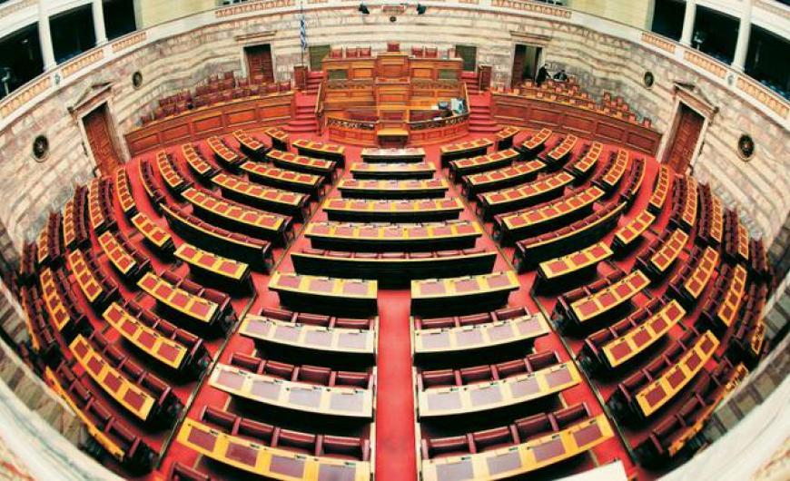 Στην επιτροπή Ευρωπαϊκών Υποθέσεων ο Ν. Κακλαμάνης, ο Χ. Αθανασίου στην Κοινοβουλευτικής Δεοντολογίας