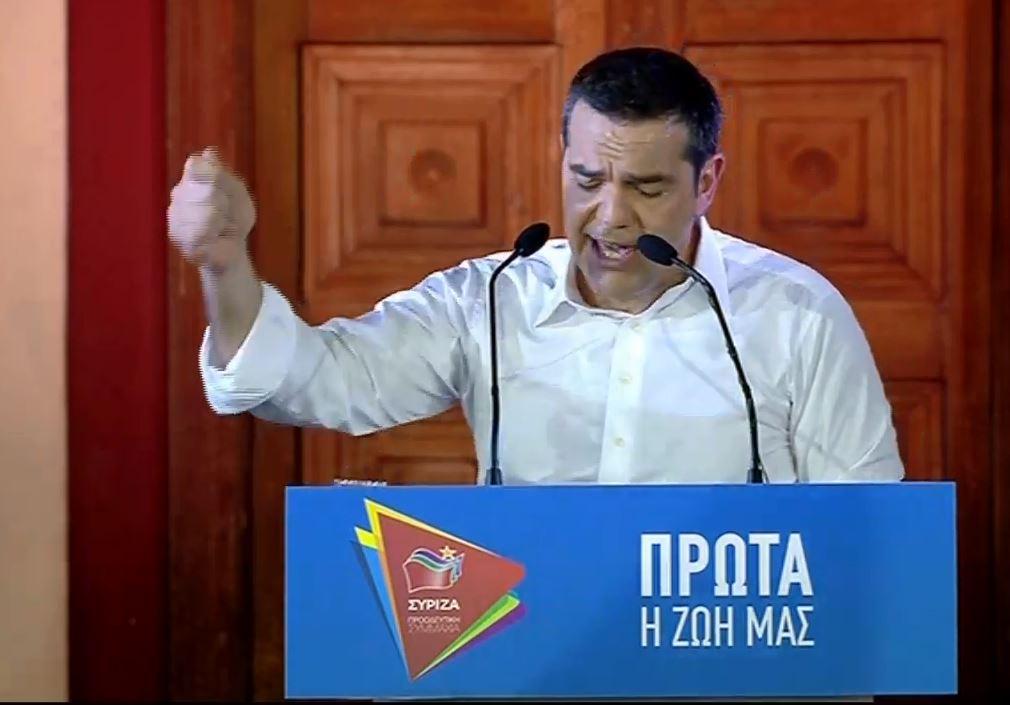 Τσίπρας: Να μην παραδώσουμε τα κλειδιά του κρατικού ταμείου σε αυτούς που το λεηλάτησαν | in.gr