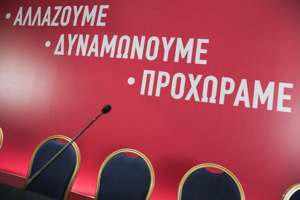 Ο Τσίπρας «καταργεί» τον ΣΥΡΙΖΑ και ετοιμάζει νέο κόμμα για επιστροφή στο Μαξίμου   in.gr