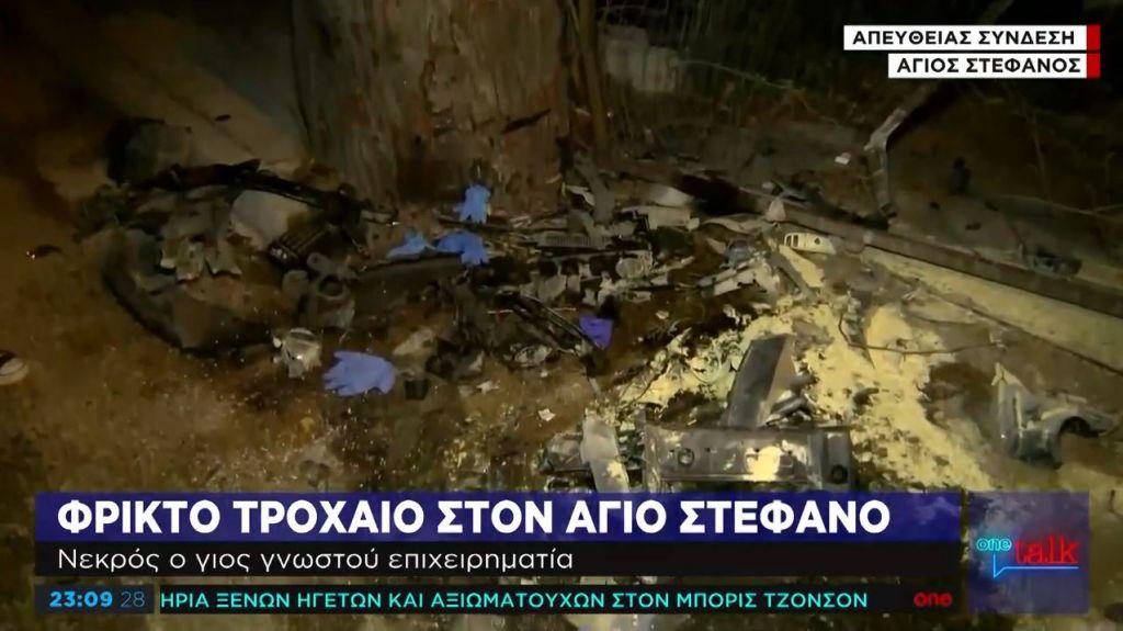 Οι πρώτες εικόνες από το φρικτό τροχαίο του Αλέξανδρου Ζαχαριά στον Άγιο Στέφανο... (Εικόνες - Βίντεο)