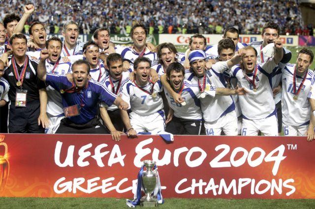 Euro 2004: 15 χρόνια από το έπος της Πορτογαλίας | in.gr