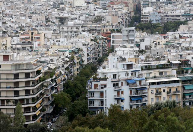 ΕΝΦΙΑ 2019: Πόσα κερδίζουν οι ιδιοκτήτες ακινήτων από τις μειώσεις