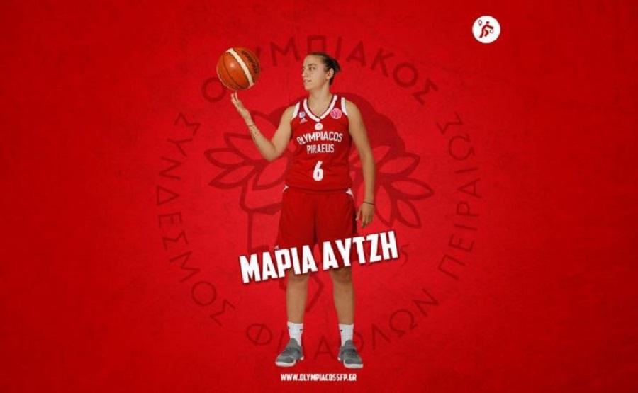 Α1 μπάσκετ γυναικών : Ανανέωσε με τον Ολυμπιακό η Αυτζή