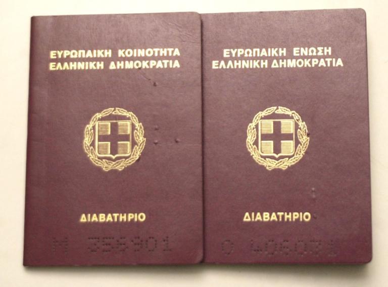 Αλβανία : Σε 8 χρόνια 200.000 Αλβανοί πήραν ελληνική υπηκοότητα
