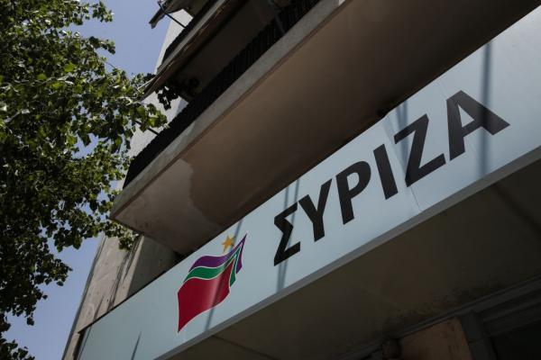 Το σχέδιο Τσίπρα για τον νέο ΣΥΡΙΖΑ – Η πρόταση για άλλο κόμμα και οι αντιδράσεις 10