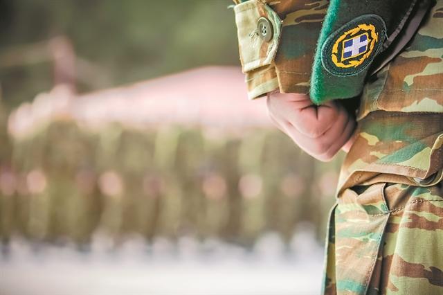 Οι αλλαγές που έρχονται στις Ένοπλες Δυνάμεις: Σκέψεις για αύξηση της θητείας!