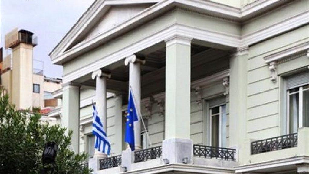 Ανατίναξαν μνημείο στην Αλβανία, διαμαρτυρία από το ελληνικό ΥΠΕΞ