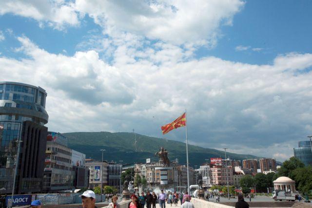 ΣΥΡΙΖΑ : Στην πράξη «οι Πρέσπες» επιβεβαίωσαν την ελληνικότητα της αρχαίας Μακεδονίας