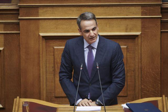Φωτιά στην Εύβοια: Επέστρεψε εκτάκτως στην Αθήνα ο Κυριάκος Μητσοτάκης