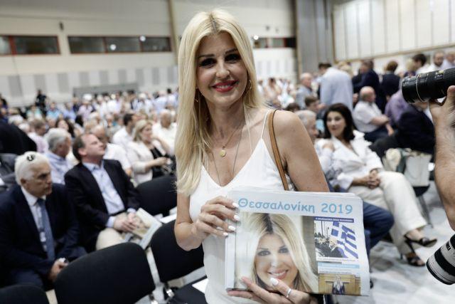 Παντρεύτηκε κρυφά τον αγαπημένο της η Έλενα Ράπτη! (Εικόνες)